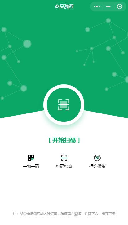QQ截图20210309151259.png